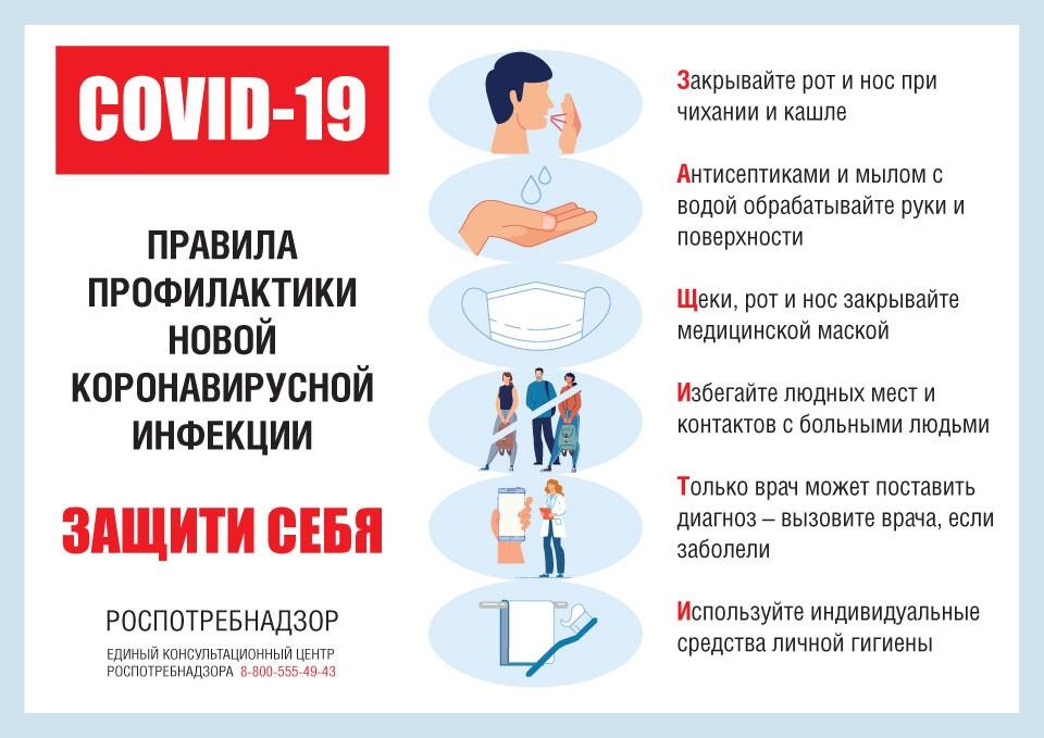 Уважаемые педагоги, родители и учащиеся г. Екатеринбурга!